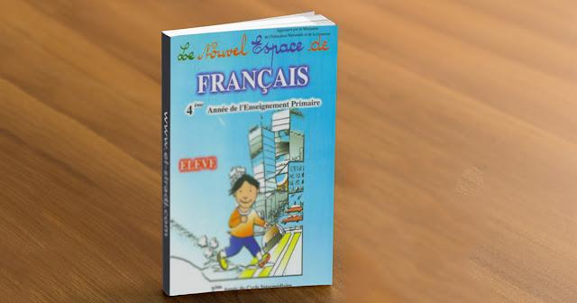 le nouvel espace de français