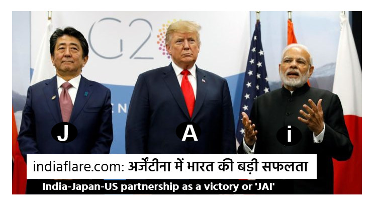 india to host g20 summit in 2022 75th year of independence pm modi