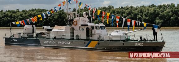 ДПСУ відремонтує артустановки катерів типу Джміль