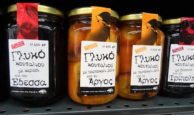 Griechenland EU Streit Biomarkt