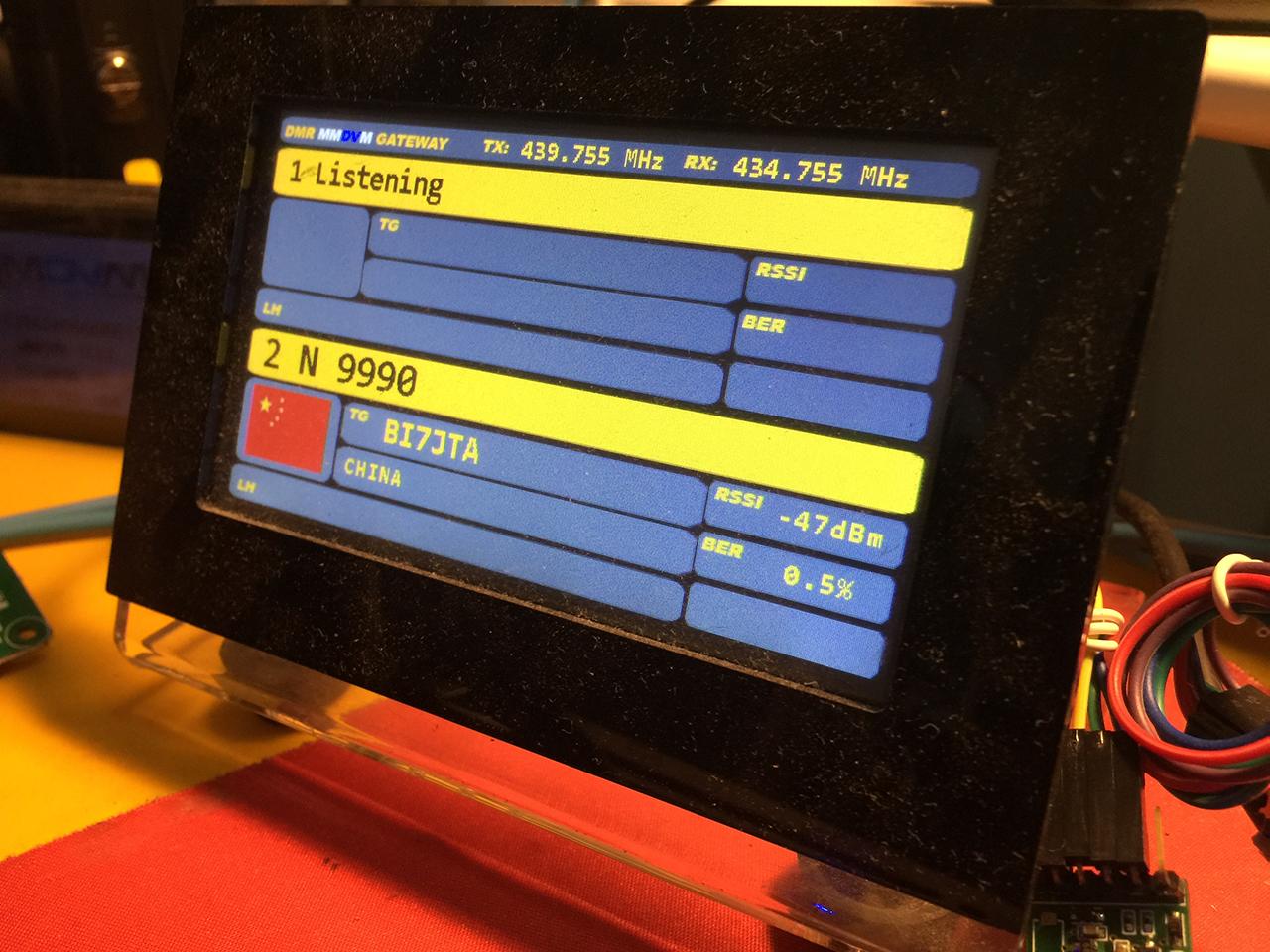 BI7JTA BLOG for MMDVM: Flash Nextion Firmware use SSH mode