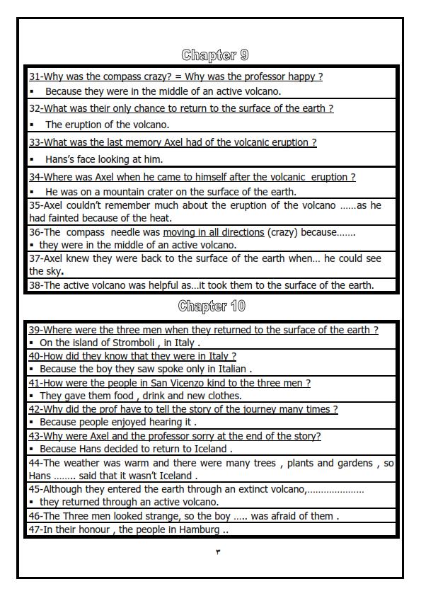 مراجعة قصة اللغة الانجليزية للصف الثالث الاعدادى الترم الثانى فى 3 ورقات 3_003
