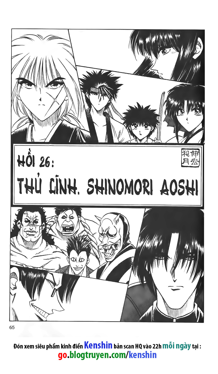 Rurouni Kenshin chap 26 trang 2