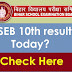 Bihar Board 10th Result 2018 Online घोषित यहाँ देखे- BSEB 10th Result 2018 | Check Online Bihar Board Result