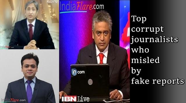 Top भ्रष्ट पत्रकार जो करते हैं झूठी खबरों से गुमराह
