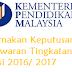 Semakan Keputusan Dan Rayuan Tingkatan 6 Sesi 2016/ 2017