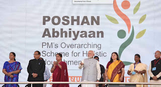 Spotlight: 235 Districts To Be Covered In Phase-II Of POSHAN Abhiyaan