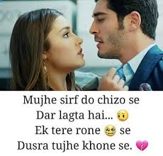 Romantic 2 Line Love Shayari in Hindi