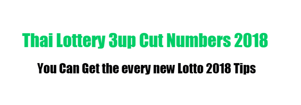 Lottery 3up Cut Number | Free Lottery Tips