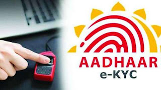 Money will be charged for using Aadhaar services