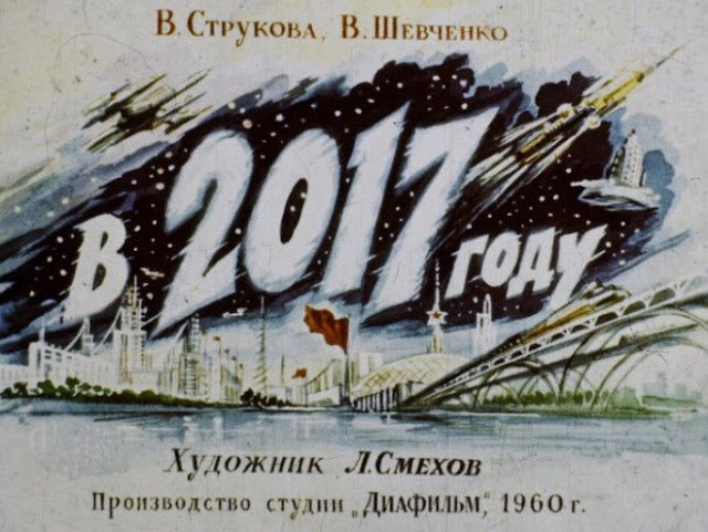 Σοβιετική ταινία του '60 προβλέπει πως θα ήταν το 2017