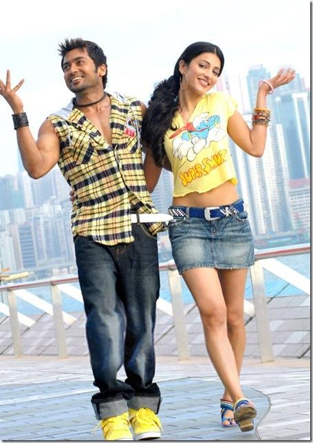ezham arivu full movie tamil download hd