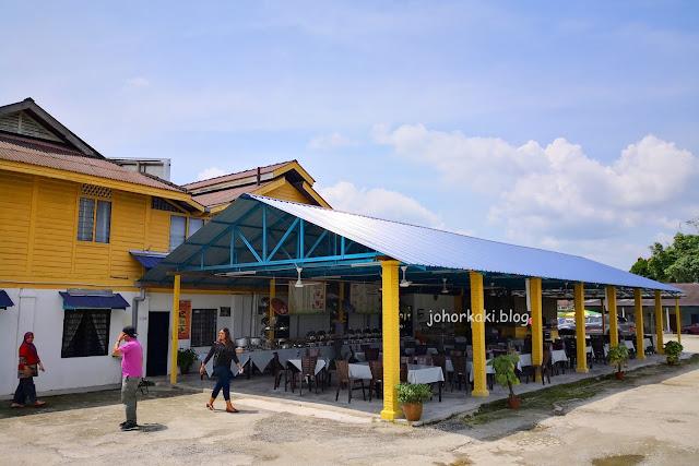 Rumah-Makan-Sri-Muallim-Tanjung-Malim