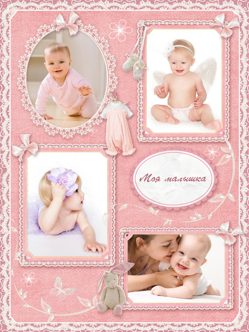 Recursos photoshop llanpac bonito marco para bebes png - Marcos fotos bebes ...