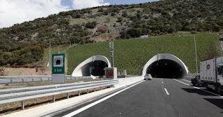 Προσωρινές κυκλοφοριακές ρυθμίσεις στη Νέα Εθνική Οδό Αθηνών - Θεσσαλονίκης λόγω εργασιών.