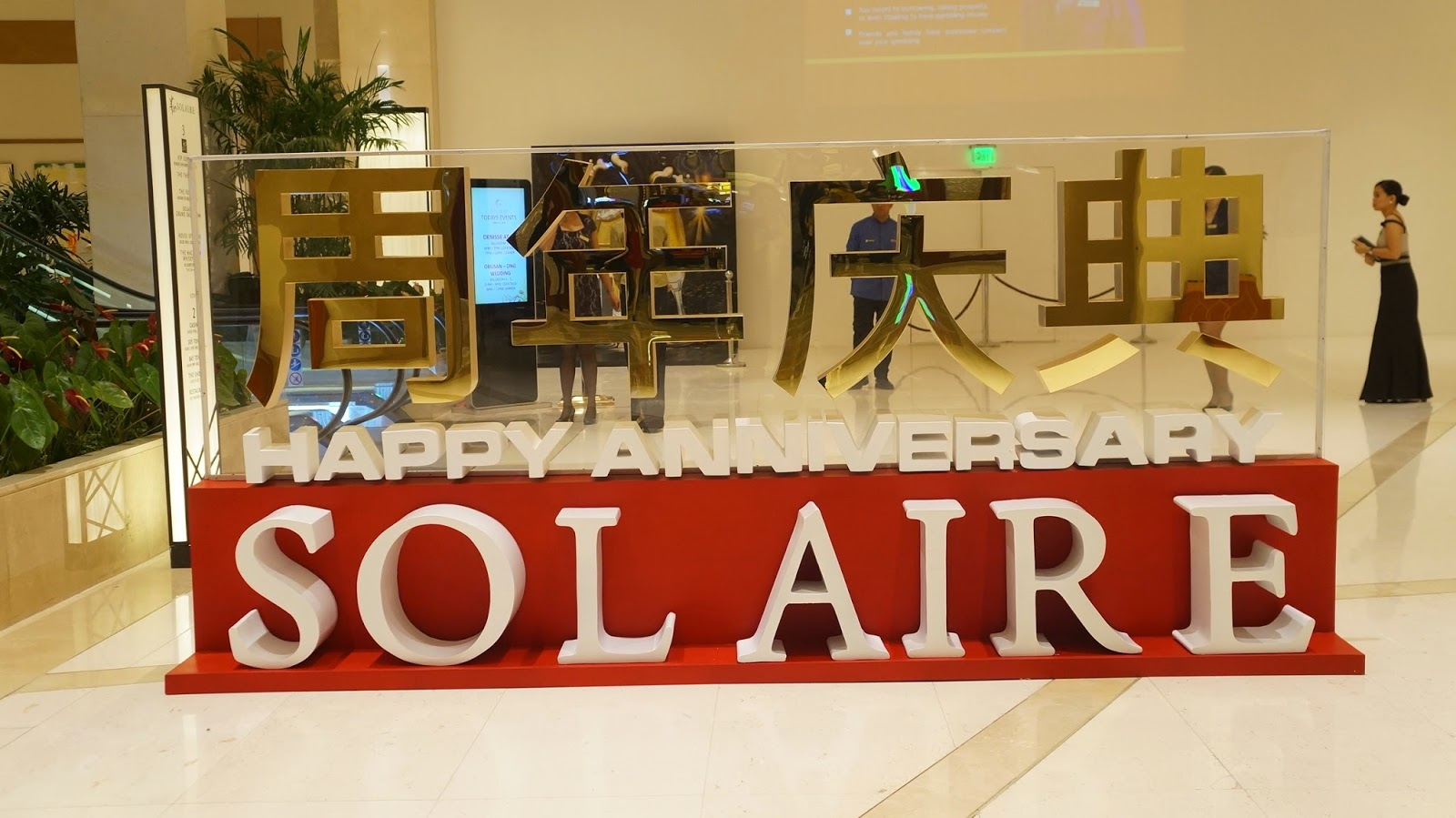 Congratulations To Solaire Resorts And Casino S 1st Year Anniversary Wazzup Pilipinas News And Events