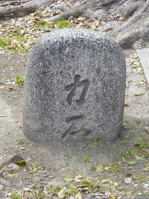 野里住吉神社力石