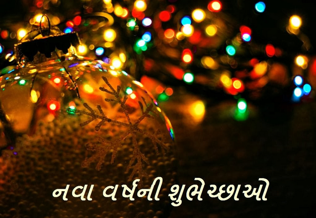Happy Diwali 2015 Quotes,SMS,Wishes In Gujarati