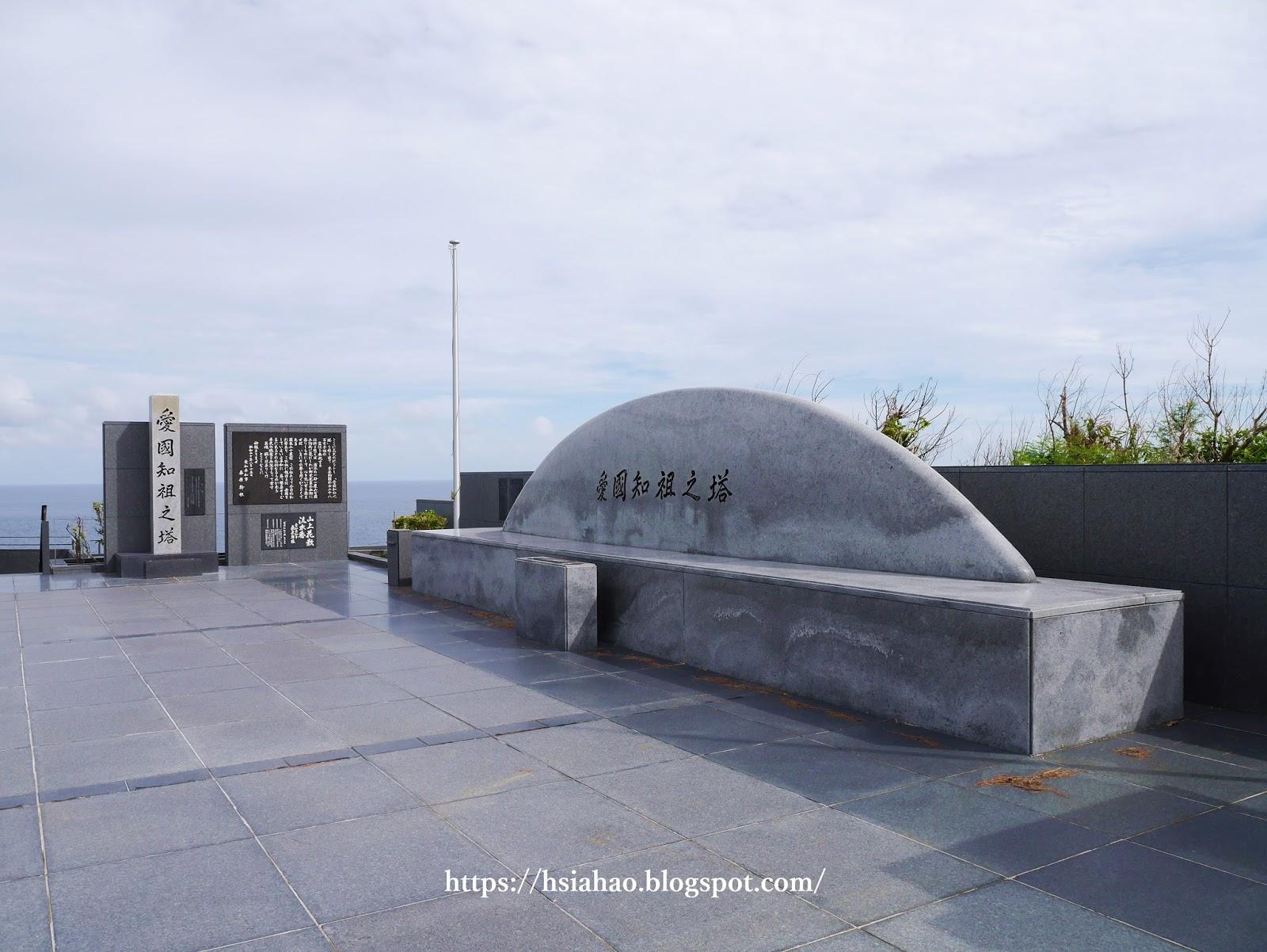 沖繩-景點-平和祈念公園-慰靈塔-自由行-旅遊-Okinawa-peace-park