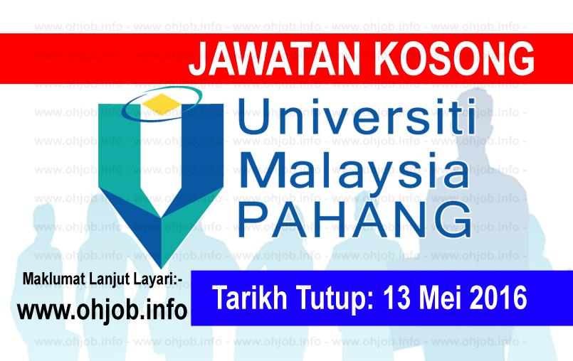 Jawatan Kerja Kosong Universiti Malaysia Pahang (UMP) logo www.ohjob.info mei 2016