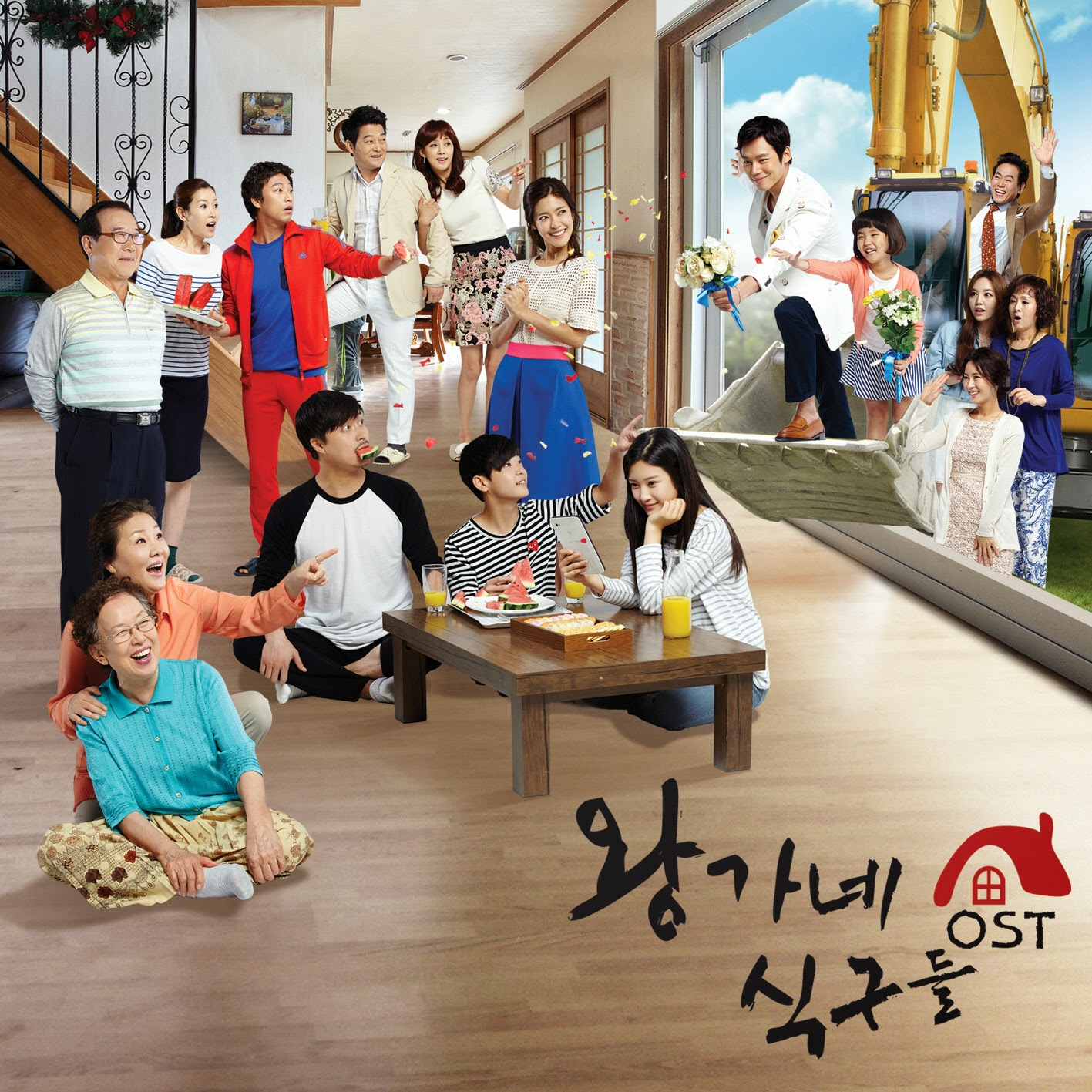 [Album] Various Artists – The Wang Family OST