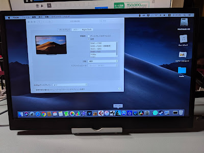 cocoparモバイルモニター写真 Macと接続2