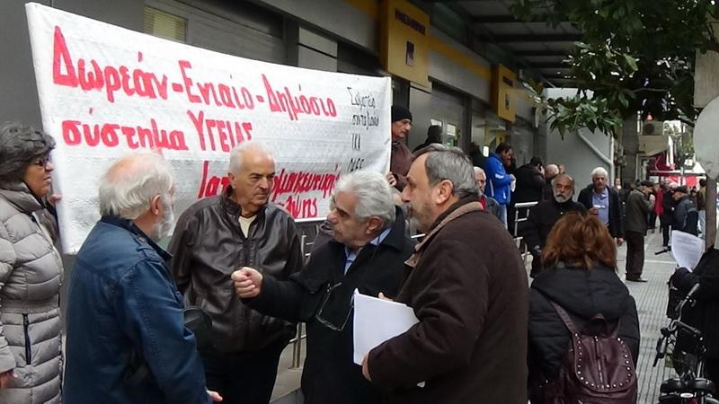 Παράσταση διαμαρτυρίας συνταξιούχων στον ΕΟΠΥΥ Αλεξανδρούπολης