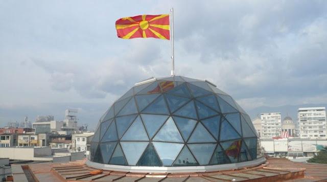 Η αποσταθεροποίηση στα Σκόπια και η Ελλάδα
