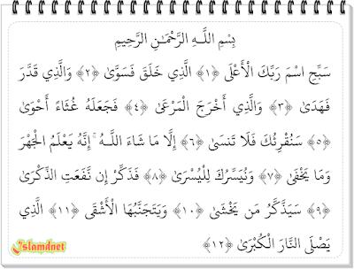 ayat dan termasuk golongan surah Makkiyyah Surah Al-A'la dan Artinya