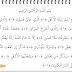 Surah Al-A'la dan Artinya