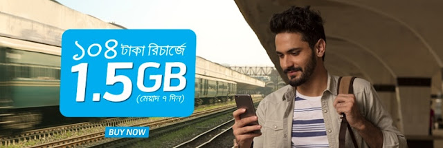 Grameenphone 1.5 GB internet data at only 104 Tk