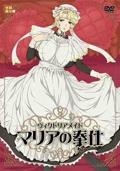 Victorian Maid Maria no Houshi-online Sub Español