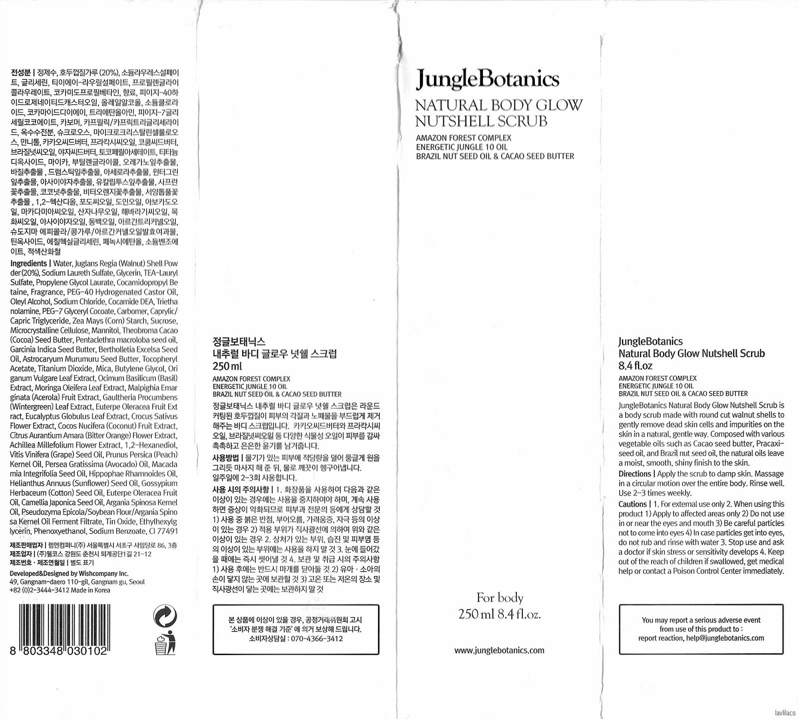 lavlilacs Jungle Botanics Natural Body Glow Nutshell Scrub packaging inregients description