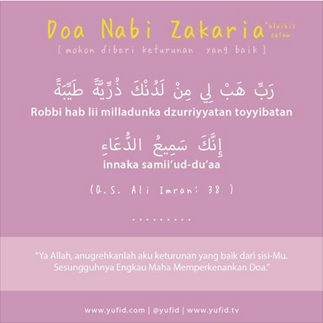 DO'A+NABI+ZAKARIA.png (470×471)