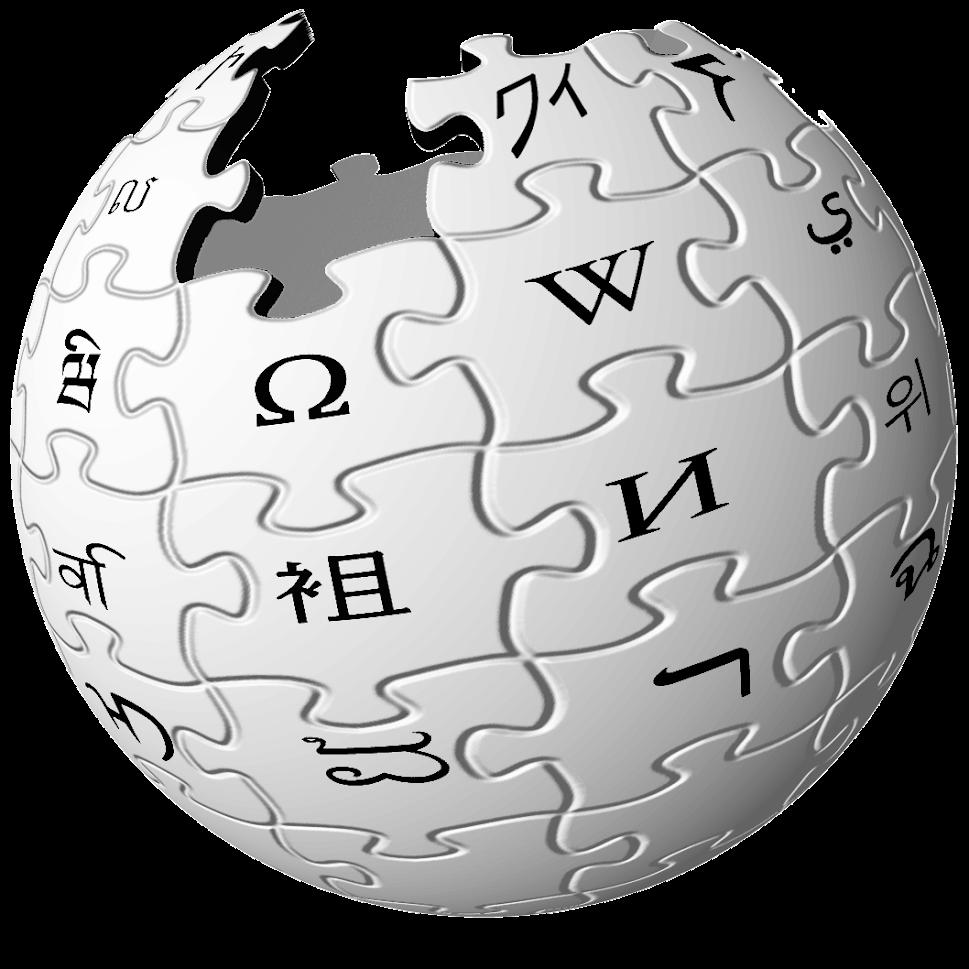 seyahatlerim ve anilarim: Vikipedi nedir ne is görür