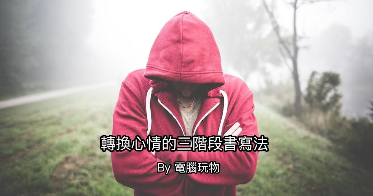 遠見 - Magazine cover