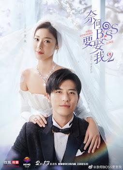 Well Intended Love Season 2 (2020)