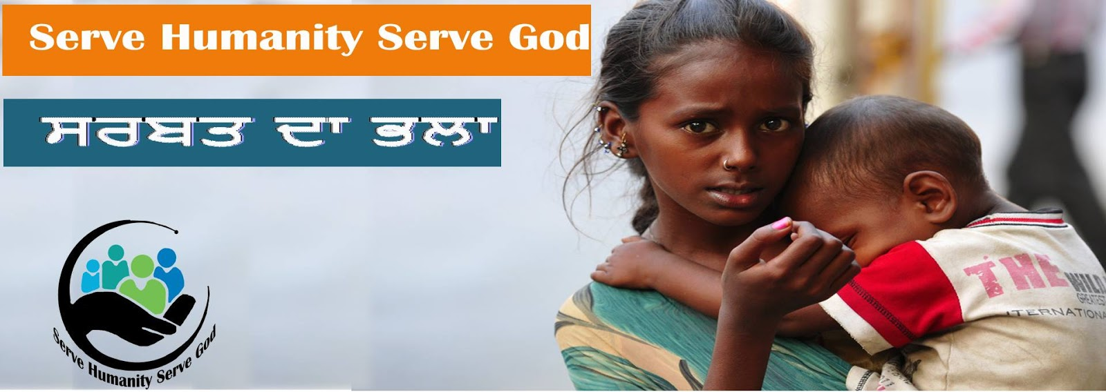Essay on service to humanity is service to god
