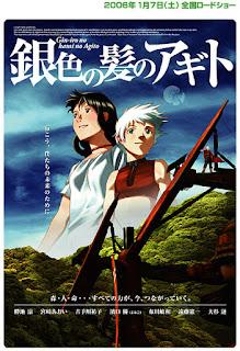 Origin Spirits of the Past (2006) อากิโตะผมสีเงิน (ซับไทย)