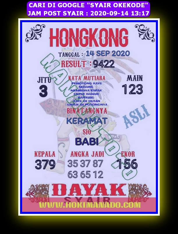 Kode syair Hongkong Senin 14 September 2020 119