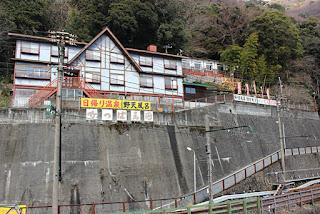 kanagawa travel diary