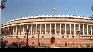 PARLIAMENT OF INDIA Vacancy 2017 translator 31 posts
