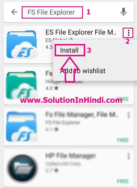 download ex file explorer - www.solutioninhindi.com