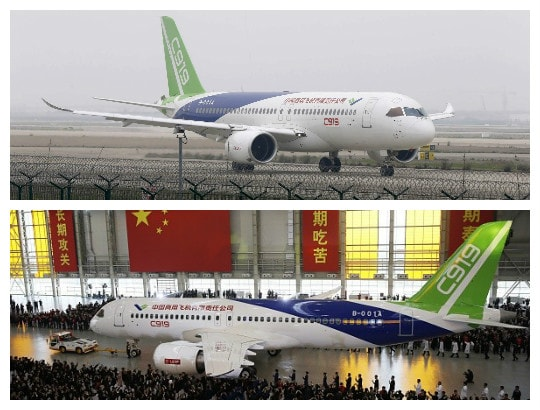The First Made In China Aircraft