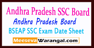 AP SSC Time Table 2018 bse.Ap.Gov.In 10th Exam Date Sheet