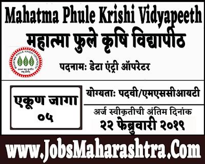 MPKV Recruitment 2019