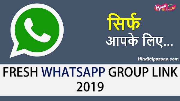 (BEST) Fresh Whatsapp Group Link 2019 Updated: Invite Links Join Now