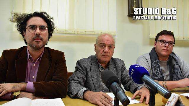 105 αυτοδιοικητικοί καλούν ενάντια στην «Ελληνογερμανική συνέλευση» στο Ναύπλιο (βίντεο)