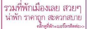 http://khunnaiver.blogspot.com/2016/08/21_25.html