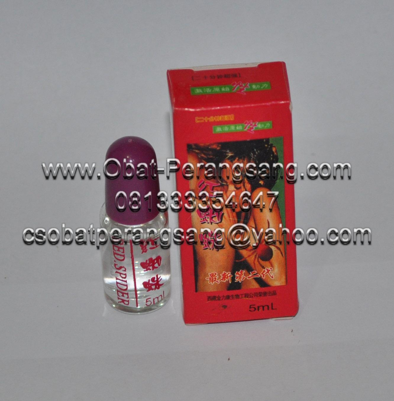 Nany Kosmetik: RED SPIDER, Ramuan Obat Perangsang Wanita